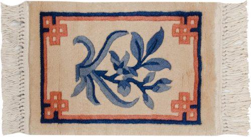 1×1 Floral Ivory Oriental Square Rug 017869