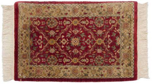 1×2 Agra Burgundy Oriental Rug 038862