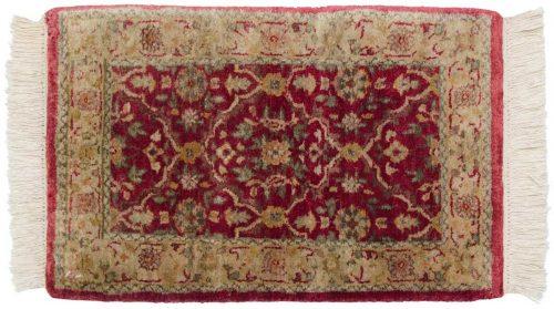1×2 Agra Burgundy Oriental Rug 039184
