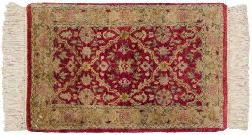 1×2 Agra Burgundy Oriental Rug 039187