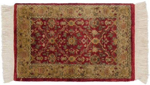 1×2 Agra Burgundy Oriental Rug 046556