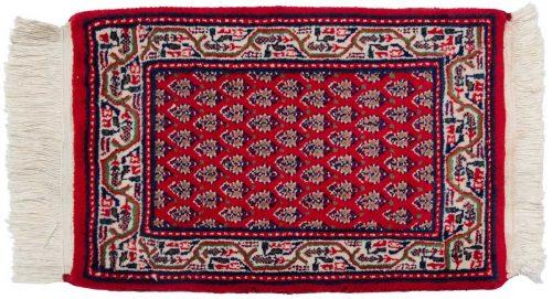 1×2 Persian Red Oriental Rug 037717
