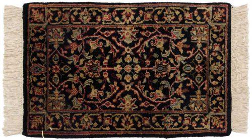 1×2 Tabriz Black Oriental Rug 038616