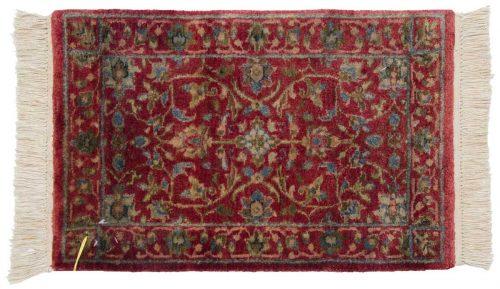 1×2 Tabriz Red Oriental Rug 038994