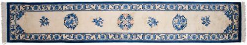 2×15 Peking Ivory Oriental Rug Runner 018509