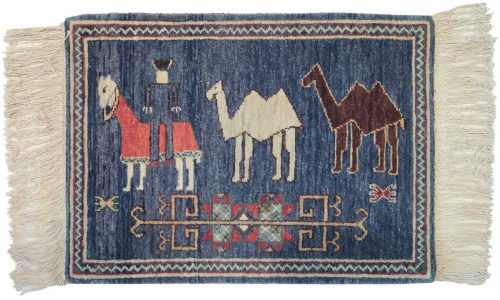 2×2 Folk Art Blue Oriental Rug 020408
