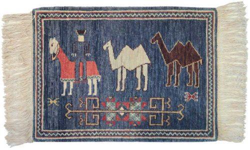 2×2 Folk Art Blue Oriental Rug 020408