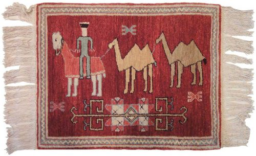 2×2 Folk Art Red Oriental Rug 020366