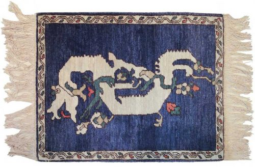 2×2 Karabagh Blue Oriental Rug 020361