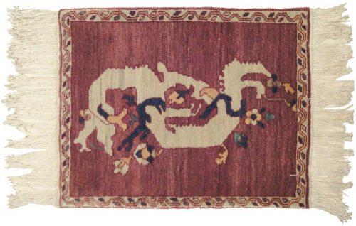 2×2 Karabagh Red Oriental Rug 020320