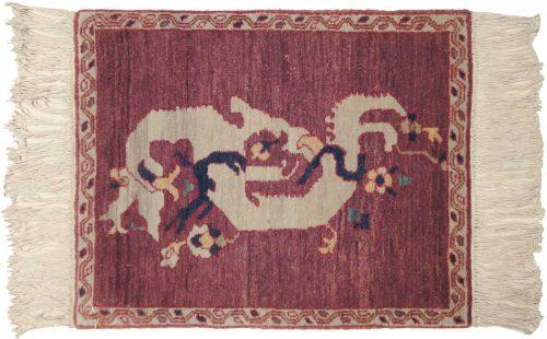 2×2 Karabagh Red Oriental Rug 020323