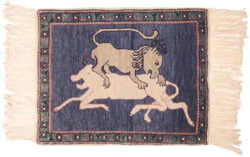 2×2 Lion and Bull Blue Oriental Rug 020341
