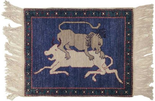 2×2 Lion and Bull Blue Oriental Rug 020362