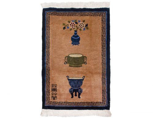 2×3 Chinese Beige Oriental Rug 012416