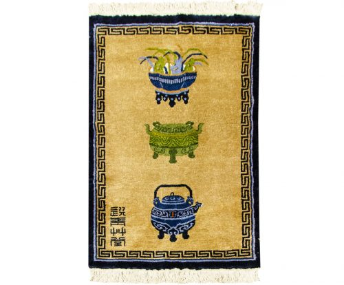 2×3 Chinese Gold Oriental Rug 012421