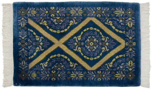 2×3 Modern Blue Oriental Rug 036784