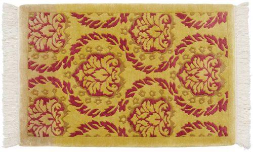 2×3 Modern Gold Oriental Rug 036785
