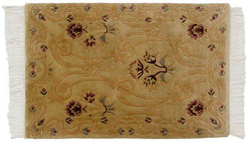 2×3 Damask Gold Oriental Rug 037389