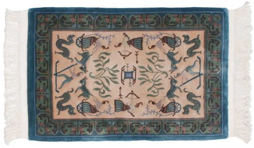 2×3 Pictorial Ivory Oriental Rug 018263