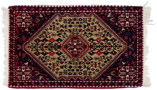 2×3 Persian Abadeh Beige Oriental Rug 014278