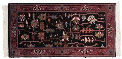 2×4 Heriz Black Oriental Rug 037047