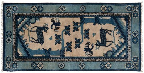 2×4 Chinese Beige Oriental Rug 021399