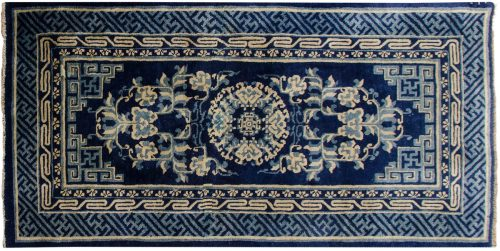 2×4 Chinese Blue Oriental Rug 021377