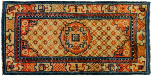 2×4 Chinese Gold Oriental Rug 021389