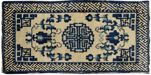 2×4 Chinese Ivory Oriental Rug 035698
