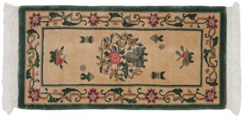 2×4 Dantsu Ivory Oriental Rug 048145