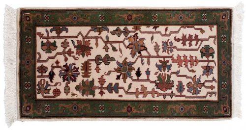 2×4 Heriz Ivory Oriental Rug 036959