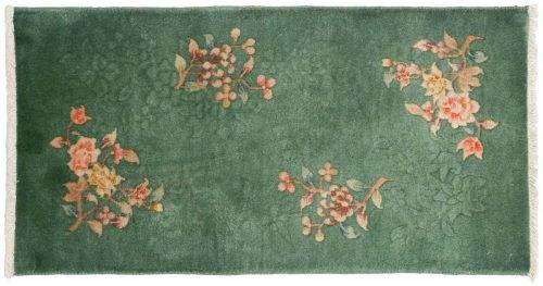 2×4 Nichols Green Oriental Rug 014100