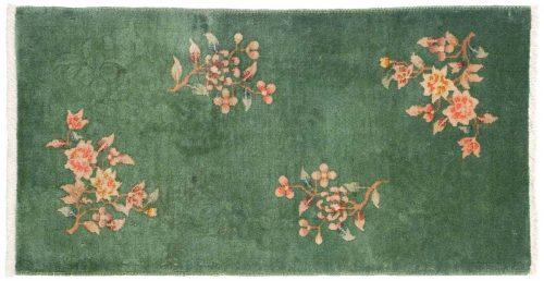 2×4 Nichols Green Oriental Rug 014101