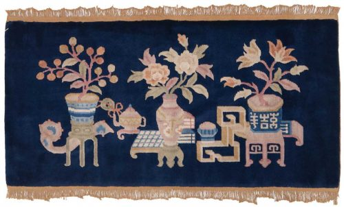4×2 Peking Blue Oriental Rug 013625
