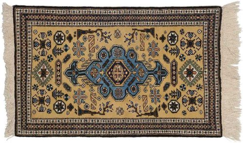 2×4 Persian Ardebil Yellow Oriental Rug 035373