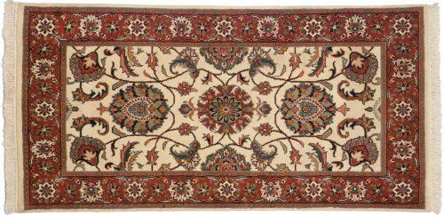 2×4 Tabriz Beige Oriental Rug 042549