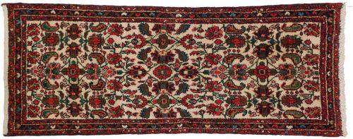 2×5 Persian Dargezine Ivory Oriental Rug 034818