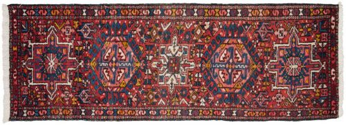 2×5 Persian Karaja Red Oriental Rug Runner 034841