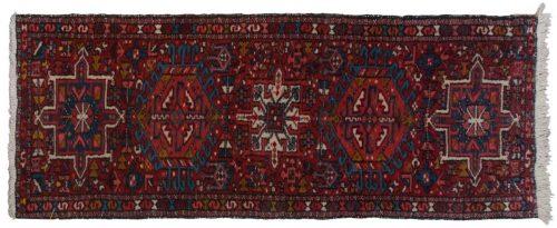 2×5 Persian Karaja Red Oriental Rug Runner 034842