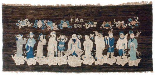 2×6 Chinese Black Oriental Rug 013652