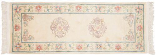 2×7 Peking Ivory Oriental Rug Runner 018722