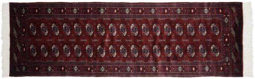 2×8 Bokhara Burgundy Oriental Rug Runner 040332
