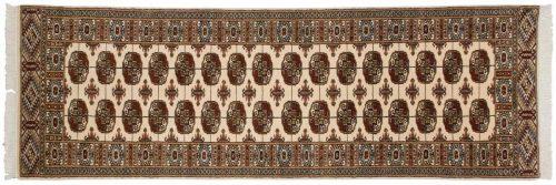 2×9 Bokhara Ivory Oriental Rug Runner 023286