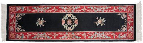 2×9 Peking Black Oriental Rug Runner 018053