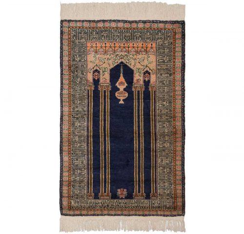3×4 Caesaria Blue Oriental Rug 030021