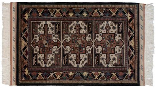 3×5 Saddlebag Black Oriental Rug 036909