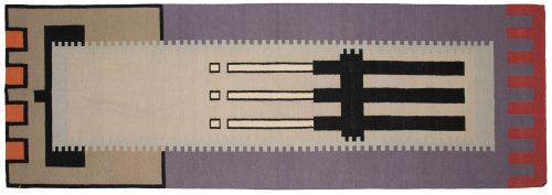 4×12 Nicholls Multi Color Oriental Rug Runner 013019