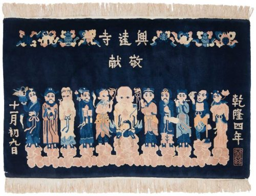 4×2 Immortals Blue Oriental Rug 022201