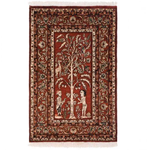 4×6 Kabul Brown Oriental Rug 024273
