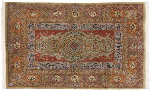 5×8 Persian Tabriz Rust Oriental Rug 022878